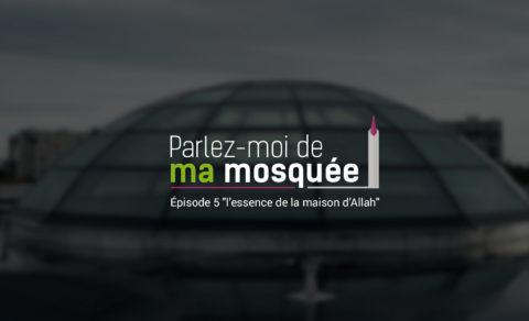 L'essence de la maison d'Allah