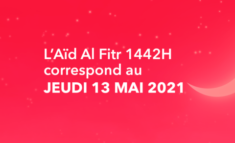 L'Aïd Al Fitr 1442H - 2021